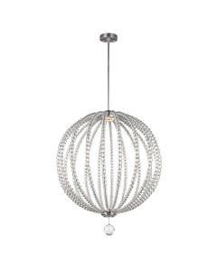 Feiss Oberlin 2 Light Large Pendant In Satin Nickel Finish (2 x 12W LED) With Height Adjustable Rods
