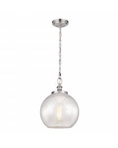 Feiss Tabby 1 Light Pendant In Brushed Steel Finish With Silver Mercury Glass Shade