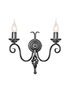 Elstead Lighting Harlech 2 Light Wall Light In Black Finish