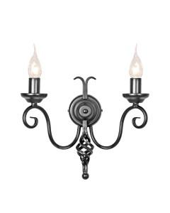 Elstead Lighting Harlech 2 Light Wall Light In Black Finish