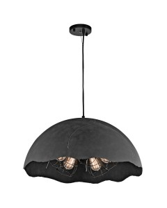 Elstead Lighting Kichler Fracture 5 Light Large Pendant In Weathered Zinc Finish With Height Adjustable Cord