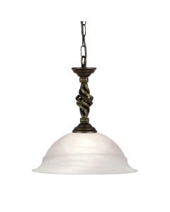 Elstead Lighting Pembroke 1 Light Duo-Mount Pendant In Black/Gold Finish With White Glass