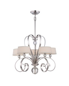 Elstead Lighting Quoizel Madison Manor 5 Light Chandelier In Imperial Silver Finish With Height Adjustable Rods