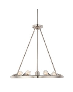 Quoizel Theater Row 7 Light Circular Pendant In Imperial Silver Finish With Height Adjustable Rods